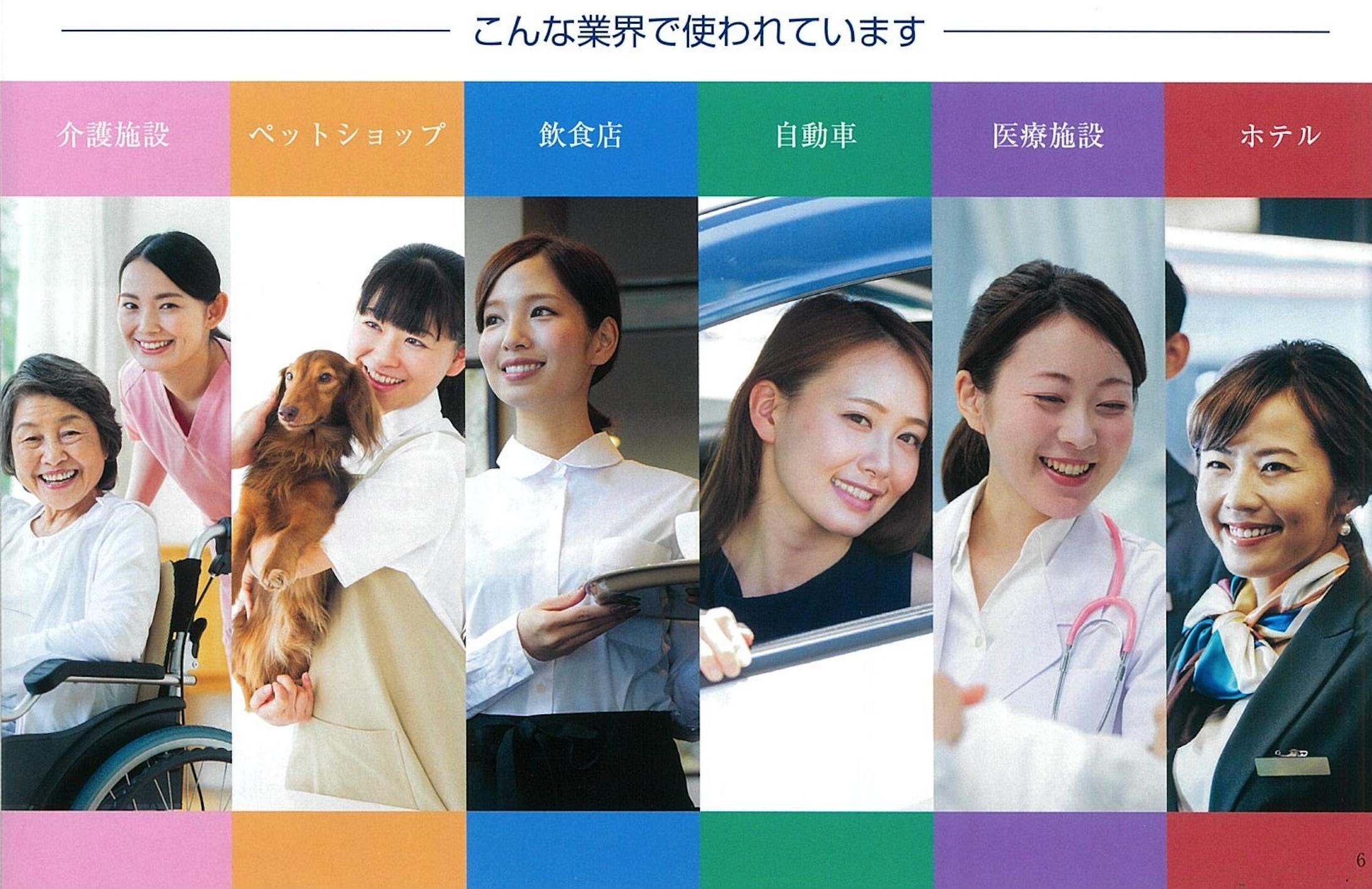 株式会社EX`staff | 株式会社エクススタッフ